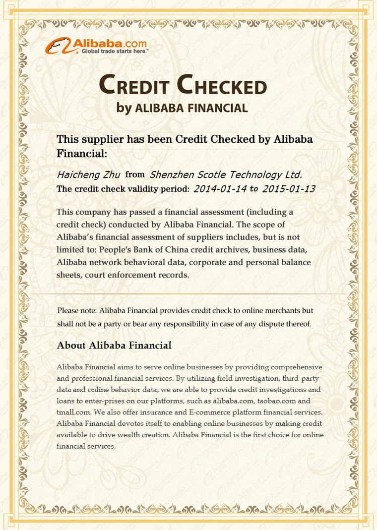 credit check by alibaba