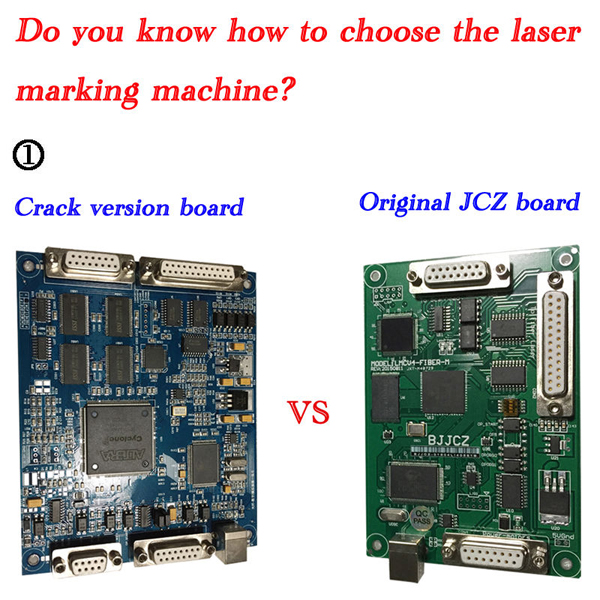 fiber laser marking machine boards